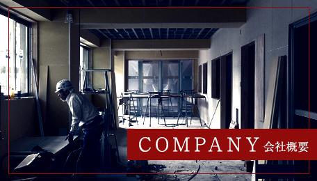 company_half_banner